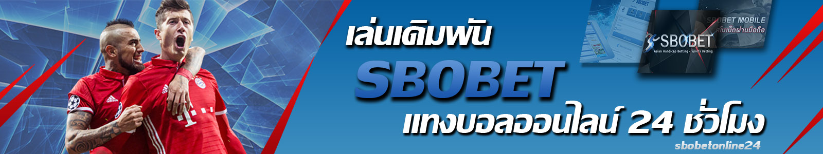 sbobetonline24-banner-website