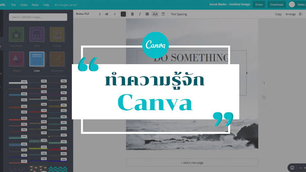 Canva-pic